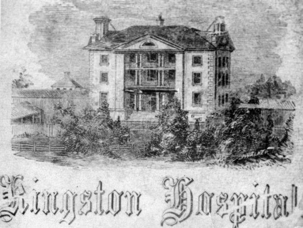 Sketch historique du premier hôpital général de Kingston comme il aurait appar en 1857 avec des arbres et un grand terrain à l'avant